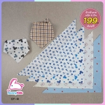 ผ้าพันคอเด็กอ่อนสามเหลี่ยม อเนกประสงค์แสนน่ารัก โทนสีเด็กชาย แพ็ค 6 ชิ้น ส่งฟรี ลทบ.