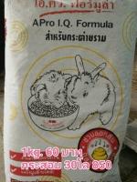 อาหารกระต่าย เอโปร ขนาด 30 kg