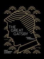 แก็ตสบี้ ความหวังยิ่งใหญ่และหัวใจมั่นคง (The Great Gatsby) (ฉบับปกแข็ง พิมพ์จำกัด)