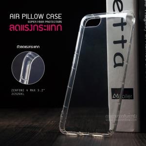 """เคส Zenfone 4 Max 5.2"""" (ZC520KL) เคสนิ่ม Slim TPU (Airpillow Case) เกรดพรีเมี่ยม เสริมขอบกันกระแทกรอบเคส ใส"""