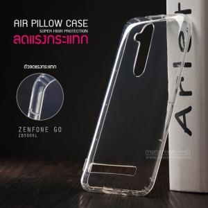 เคส Zenfone GO (ZB500KG), (ZB500KL) เคสนิ่ม Slim TPU (Airpillow Case) เกรดพรีเมี่ยม เสริมขอบกันกระแทกรอบเคส ใส