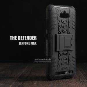 เคส Zenfone Max กรอบบั๊มเปอร์ กันกระแทก Defender สีดำ (เป็นขาตั้งได้)