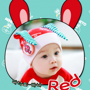 HT187••หมวกเด็ก•• / [สีแดง] Minito