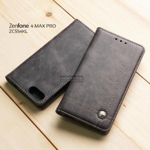 เคส Zenfone 4 Max Pro (ZC554KL) เคสฝาพับเกรดพรีเมี่ยม ลายหนัง พร้อมช่องใส่บัตรด้านใน (พับเป็นขาตั้งได้) สีเทา