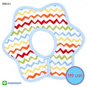 ผ้าซับน้ำลายเด็ก ผ้ากันเปื้อนเด็กเล็ก แบบ 360 องศา ปลายหยักโค้ง - ยี่ห้อ Mom's care / ลาย Color Waves