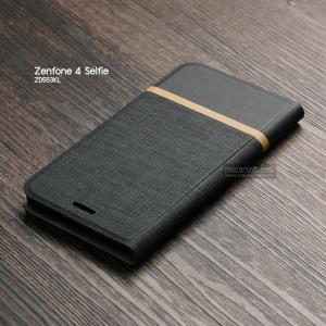 เคส Zenfone 4 Selfie (ZD553KL) เคสฝาพับหนัง PVC มีช่องใส่บัตร สีดำ