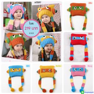 หมวกไหมพรมสำหรับเด็ก หมวกกันหนาว ทรงเหลี่ยม ลายหุ่นยนต์ (มี 5 สี)