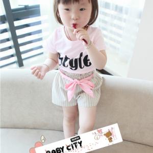 CS012••Style (Baby City)