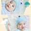หมวกบีนนี่ หมวกเด็กสวมแบบแนบศีรษะ ลายวันฝนตก (มี 2 สี) thumbnail 9