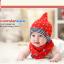 AP073••เซตหมวก+ผ้ากันเปื้อน•• / [สีแดง] ดวงดาว thumbnail 1