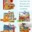 หนังสือผ้ามีหาง Fluffy Tails by Jollybaby thumbnail 3
