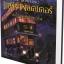 แฮร์รี่ พอตเตอร์กับนักโทษแห่งอัซคาบัน ฉบับภาพประกอบ 4 สี (ปกแข็ง) (Harry Potter And The Prisoner Of Azkaban) (Pre-Order) thumbnail 1
