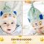 หมวกบีนนี่ หมวกเด็กสวมแบบแนบศีรษะ ลายกระต่ายน้อย (มี 5 สี) thumbnail 23