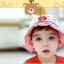 HT489••หมวกเด็ก•• / หมวกปีกกว้าง-Rabbit (สีแดง) thumbnail 3
