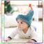 หมวกไหมพรมถักมือ ปลายหมวกแหลม หมวกบีนนี่สำหรับเด็ก ลายกระต่าย (มี 4 สี) thumbnail 5
