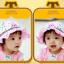 HT488••หมวกเด็ก•• / หมวกปีกกว้าง-Rabbit (สีชมพู) thumbnail 2