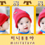 HT258••หมวกเด็ก•• / Star [สีแดง] thumbnail 3