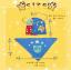 AP105••เซตหมวก+ผ้ากันเปื้อน•• / [สีส้ม] น้องหมี thumbnail 6