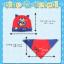 AP149••เซตหมวก+ผ้ากันเปื้อน•• / [สีส้ม] แมวเหมียว+ปลา thumbnail 7