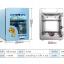 YEASPRING เครื่องอบฆ่าเชื้อด้วยรังสี UV Sterilizer [ส่งด่วนฟรี] thumbnail 6