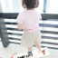 CS012••Style (Baby City) thumbnail 11