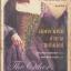 สงครามรัก อำนาจ ราชบัลลังก์ (The Other Boleyn Girl) (The Tudor Court #3) thumbnail 1