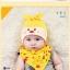 หมวกและผ้ากันเปื้อนเด็กอ่อนผ้ายืด 2 หูยาว แฟชั่นลายสัตว์น้อยสุด Chic thumbnail 4