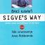 ซิคเว่ เบรคเก้ วิสัยทัศน์ กลยุทธ์ และความในใจของ CO-CEO ดีแทค (Sigve's Way) thumbnail 1