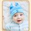 หมวกบีนนี่ หมวกเด็กสวมแบบแนบศีรษะ ลายสุนัข (มี 5 สี) thumbnail 15