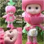 ตุ๊กตาบีทรูทร้องเพลงได้ Fruit Dolls thumbnail 3