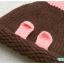 หมวกไหมพรมสำหรับเด็ก หมวกกันหนาวเด็กเล็ก หมวกบีนนี่ สีทูโทน (มี 5 สี) thumbnail 22