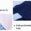 หมวกไหมพรมสำหรับเด็ก หมวกกันหนาวเด็กเล็ก ลายเพนกวิน (มี 6 สี) thumbnail 11