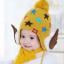 หมวกไหมพรมสำหรับเด็ก หมวกกันหนาวเด็กเล็ก ลายดวงดาวติดปีก (ไม่มีผ้าพันคอ) [มี 5 สี] thumbnail 5