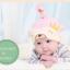 HT407••หมวกเด็ก•• / หมวกบีนนี่-หมีมงกุฎ (สีชมพู) thumbnail 3