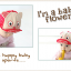 HT389••หมวกเด็ก•• / หมวกแก็ป LOVE CAT (สีเบจ) thumbnail 3