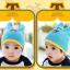 HT447••หมวกเด็ก•• / หมวกบีนนี่-หมีคู่ (สีฟ้า) thumbnail 2