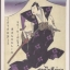 ซามูไรสีม่วง (Japanese Magnolia) thumbnail 1