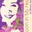 Bloom in My Heart (ของ เสาวลักษณ์ ลีละบุตร) thumbnail 1