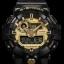 นาฬิกาข้อมือ CASIO G-SHOCK STANDARD ANALOG-DIGITAL รุ่น GA-710GB-1A thumbnail 4