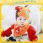 AP105••เซตหมวก+ผ้ากันเปื้อน•• / [สีส้ม] น้องหมี thumbnail 3