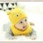 AP222••เซตหมวก+ผ้ากันเปื้อน•• / นกฮูก [สีเหลือง] thumbnail 3