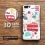 เคส Zenfone 4 Max Pro (ZC554KL) เคสนิ่มพิมพ์ลายนูน 3D คุณภาพสูง ลาย I love London thumbnail 1