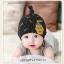 หมวกบีนนี่ หมวกเด็กสวมแบบแนบศีรษะ ลายกล้วย Banana milk (มี 5 สี) thumbnail 8