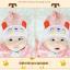 หมวกบีนนี่ หมวกเด็กสวมแบบแนบศีรษะ ลายกระต่ายน้อย (มี 5 สี) thumbnail 18