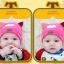 HT420••หมวกเด็ก•• / หมวกบีนนี่-หมียิ้ม (สีชมพูเข้ม) thumbnail 2
