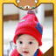 HT258••หมวกเด็ก•• / Star [สีแดง] thumbnail 1