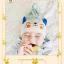 หมวกบีนนี่ หมวกเด็กสวมแบบแนบศีรษะ ลายกระต่ายน้อย (มี 5 สี) thumbnail 21