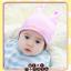 HT200••หมวกเด็ก•• / [สีชมพูอ่อน] แมวเหมียว thumbnail 3