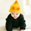 หมวกไหมพรมสำหรับเด็ก หมวกกันหนาวเด็กเล็ก หมวกบีนนี่ สีทูโทน (มี 5 สี) thumbnail 10