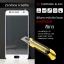 (มีกรอบ) กระจกนิรภัย-กันรอยแบบพิเศษ ขอบมน 2.5D ( Zenfone 4 Selfie ZD553KL ) ความทนทานระดับ 9H สีขาว thumbnail 1